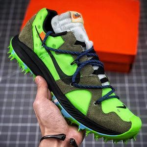 Nike Zoom Terra Kiger 5